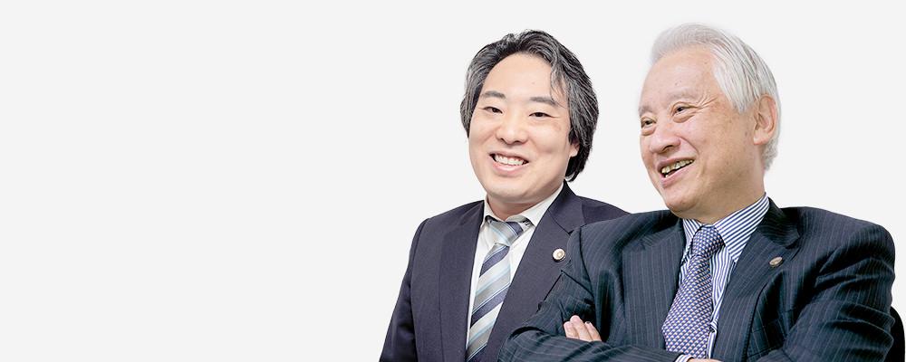 弁護士:森田 和明×弁護士:森田 泰行